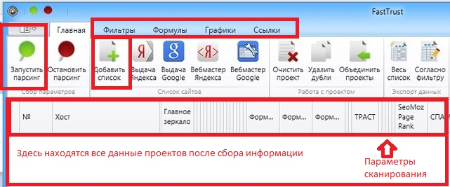 1377663060_rabokno