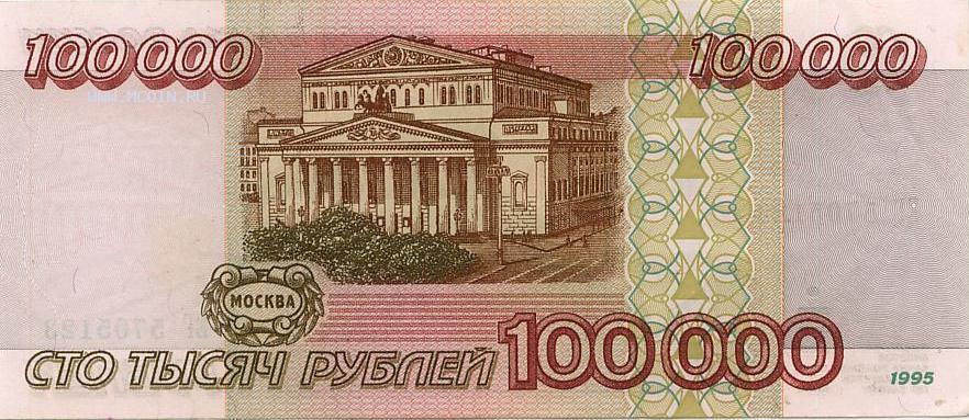 100 000 рублей в месяц
