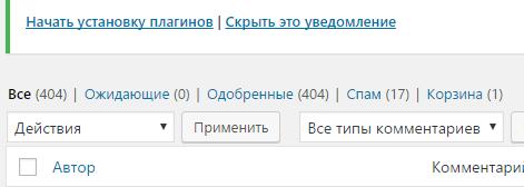 404 комментария