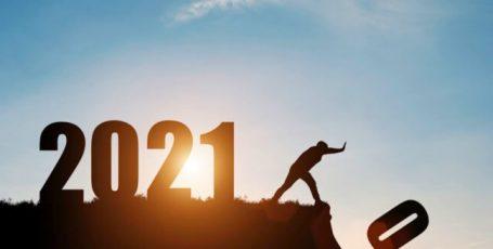 Итоги 2020 и цели 2021