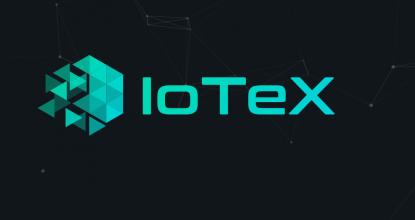 IoTeX — самый ожидаемый проект для развивающейся сферы интернета вещей