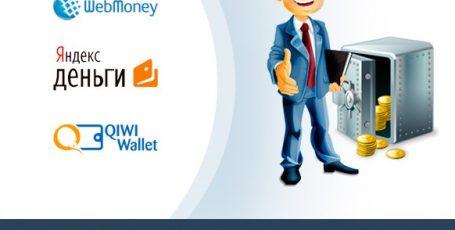Заработок в интернете — лучшие 20 способов заработать денег в сети (без вложений или с ними)