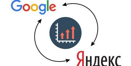 Новое начало. Переписал все статьи. Пробую одолеть Google и Яндекс.